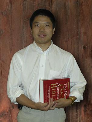 Lixin Fu